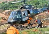 브라질 광산 댐 붕괴, 7명 사망 9명 실종…피해자 늘 듯