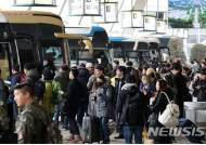 서울시, '설 연휴 특별교통대책' 실시…버스·지하철 막차 연장