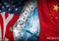 """[주간 증시전망]코스피, FOMC·미중 고위급회담 '대형 이벤트' 포진…""""상승세 제한적"""""""