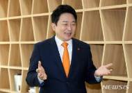 약속 지킨 원희룡…'개인정보 유출' 승소금 14만원 입금