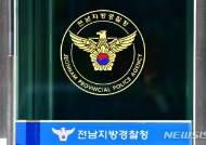 '불법게임장·성매매 등 집중단속' 전남경찰, 동부권 풍속수사팀 확대