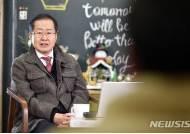 """홍준표, 黃·吳겨냥 """"특권보수에 매몰되면 한국당 영영몰락"""""""