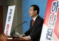 당대표 출사표 던진 주호영 '보수 대통합'