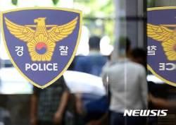 여친과 돈 문제 다툼 후 차량에 번개탄…경찰이 구조