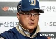 [상보]야구대표팀 새 사령탑, 김경문 전 NC 감독…공식발표