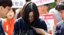 '필리핀 가정부 불법 고용' 조현아, 정식재판 받는다
