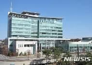 충북 경찰, 지방청 수사력 강화…일선 경찰서는 민생치안 확대