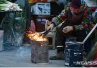 대구·경북 건조한 대기…산불 등 화재 주의