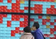 일본 증시, 엔고 등에 닛케이 0.60% 하락 마감