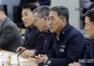 한국노총, '31일 경사노위 불참'…사회적대화 중단 경고