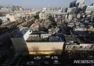 서울시의회, '재개발·재건축 민원' 작년 최다…'성북구' 120건 1위
