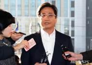 법원행정처 '재판지원' 강화…법관인사 이원화 시동