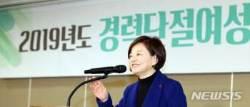 진선미 여가부장관, 탈북여성 사회참여 위한 간담회 열어