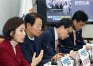 민주-한국, 국회의원 이해충돌 '공방'…전수조사 제안도