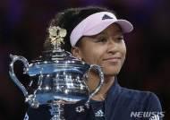 호주오픈 우승 日 오사카, 아시아 최초 세계랭킹 1위
