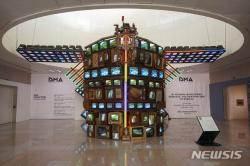 대전시립미술관, 백남준 '프랙탈 거북선' 재가동