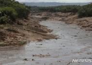 브라질, 또다른 댐 붕괴 가능성 우려 속 생존자 수색 중단
