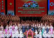 방중한 북한예술단과 단체사진 촬영하는 시진핑 주석 부부