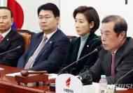 심각한 자유한국당 비상대책위원회의