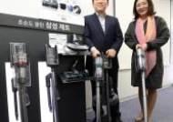 삼성전자, 신제품 무선 청소기 소개