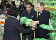 농림부 장관, 설 앞두고 물가 점검