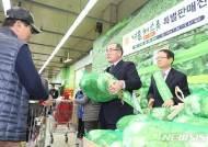 농축산물 수급 동향 점검 나선 이개호 장관