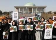 정치개혁공동행동, 국회 앞 '72시간 비상행동 선언'