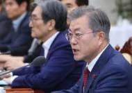 文대통령, 이창용 IMF 아태국장 면담···세계경제 전망 논의