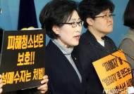 아청법 개정안 법사위 통과 촉구 기자회견
