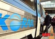 코레일, 필리핀 메트로7호선 기술자문계약…114억