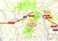 서울시-경기도, 서울외곽순환고속도로→수도권순환고속도로 변경 협의