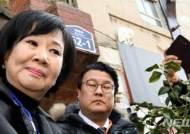 여야 의원 '이해충돌' 논란에 각종 관련 법안 준비도 '탄력'