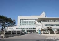 [춘천소식]강원도교육청 지방교육채 5738억 조기상환 완료 등