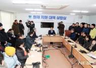 울산 농수산물 도매시장 수산물 소매동 임시판매장 30일 개소