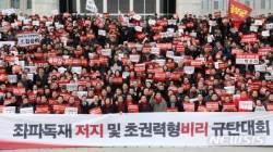 한국당 지지율 26.7%…국정농단 이후 2년여만에 최고치
