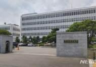 경남교육청, 중·고교 학교생활기록부 오류 점검