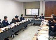 광주 교육현장 친일 잔재 조사·청산작업 '시동'