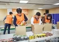 한화그룹, 협력사 물품·용역대금 900억원 현금 조기지급