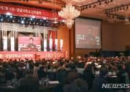 제8회 경일대 산학협력 KOLLABO EXPO 30일 개최