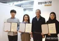 '해외마케팅 인재 양성' 울산대, 글로컬마케터 1급 8·9·10호 배출