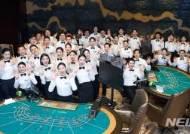 GKL, 청년 일자리 창출 앞장…제2차 일자리 나누기 입사자 수료식