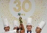 월드 페이스트리 대회, 말레이시아 우승