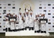 월드 페이스트리 대회, 말레이시아-일본-이탈리아 수상