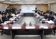 자영업자 금융지원 및 관리강화방안 후속조치 점검회의