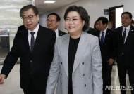 """국정원 """"北美 김영철 방미 결과에 만족…비핵화 논의 탄력""""(종합)"""