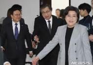 """국정원 """"北美 김영철 방미 결과에 만족…비핵화 논의 탄력"""""""