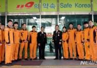 광주 북부소방, 소방시설 불법행위 신고센터 운영