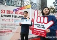 라이나 생명, '사랑잇는 헌혈캠페인'