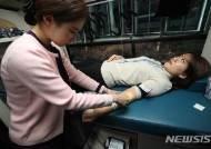 라이나생명, '사랑잇는 헌혈 캠페인'