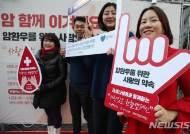 라이나생명과 함께하는 '사랑잇는 헌혈캠페인'